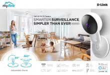 Photo of D-Link's new Full HD Wi-Fi Camera integrates Intelligent Technology into daily life
